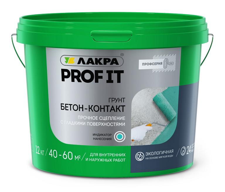 ооо бетон профит